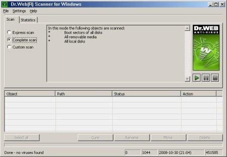 Free spyware,malware,viruses,trojans remover