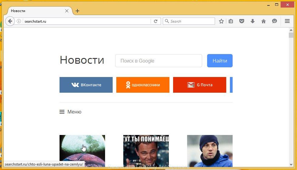 Searchstart.ru