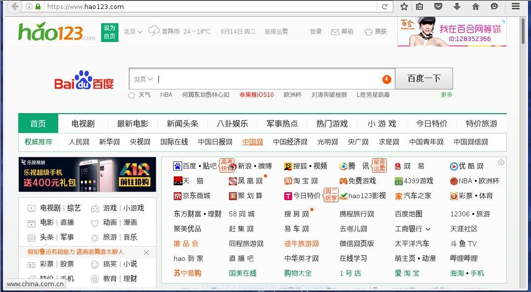 Hao123.com