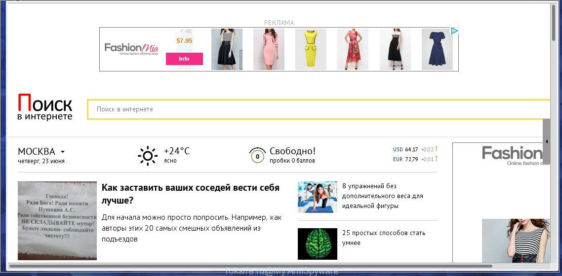 foksife.ru