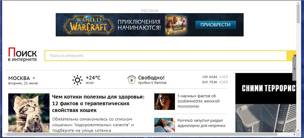 owebty.ru