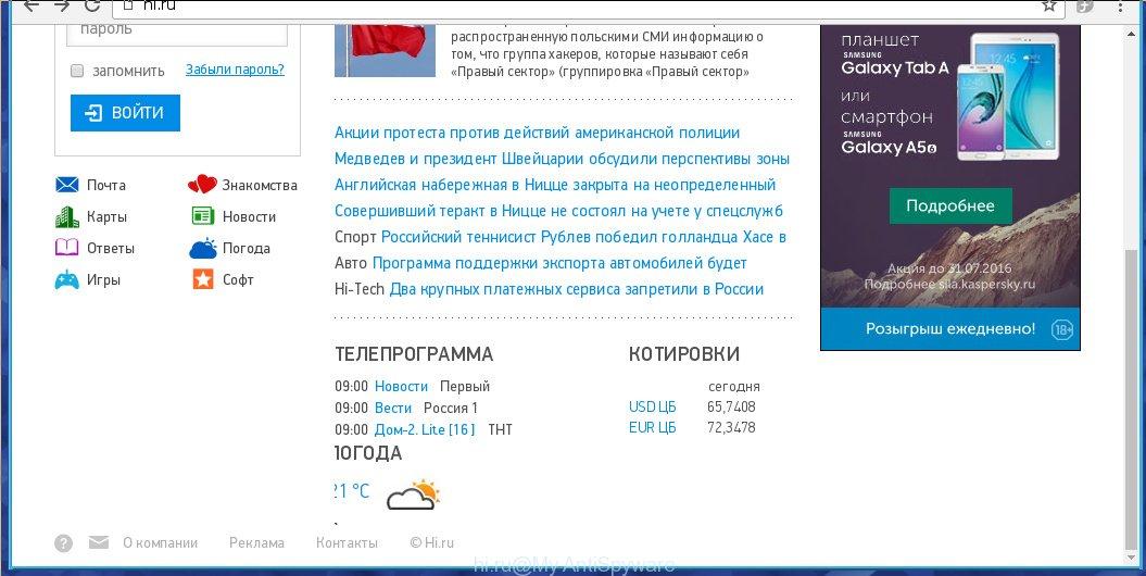 hi.ru