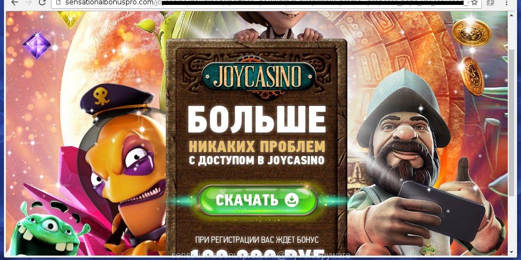 sensationalbonuspro.com