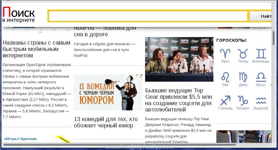 eradafi.ru