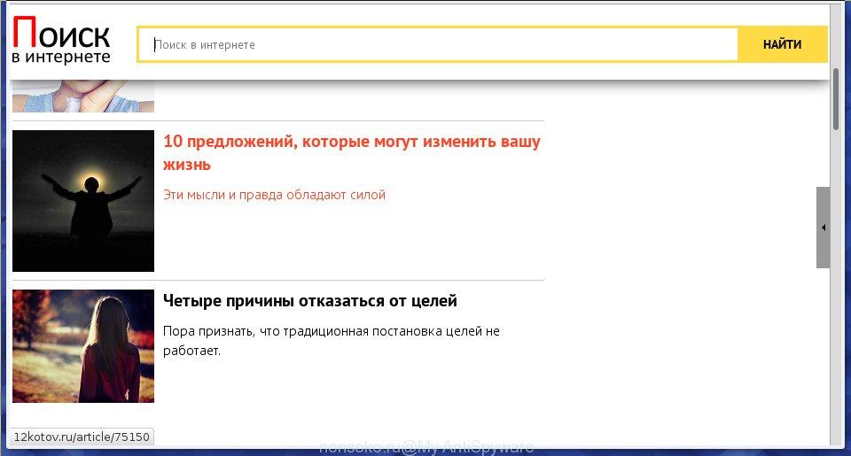 nonsoko.ru