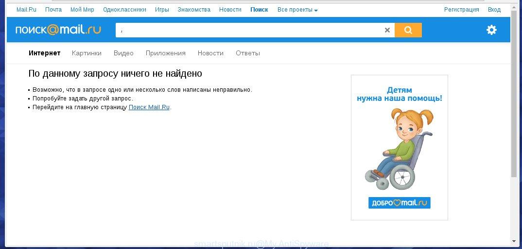 smartsputnik.ru