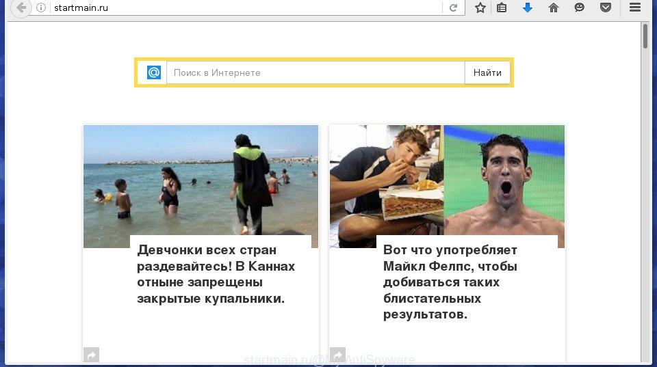 startmain.ru