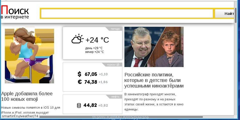 thatmi.ru