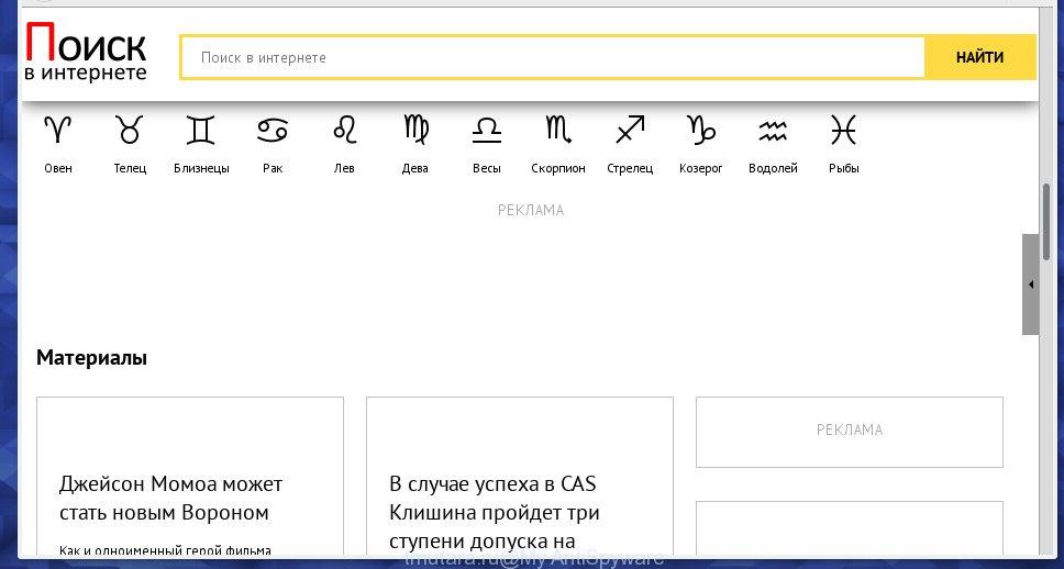 tmutara.ru