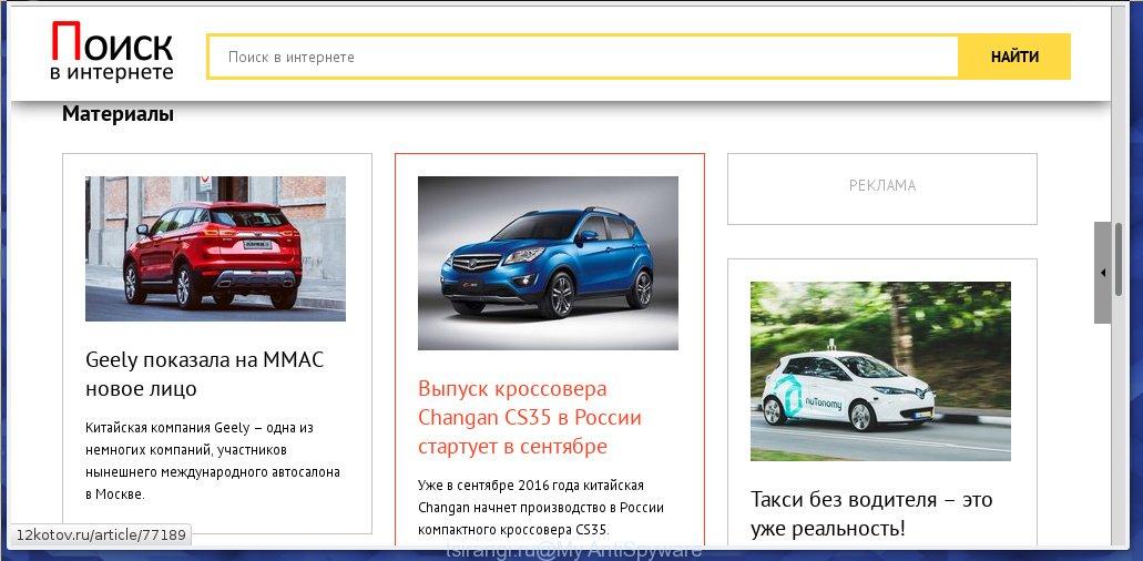tsirangi.ru