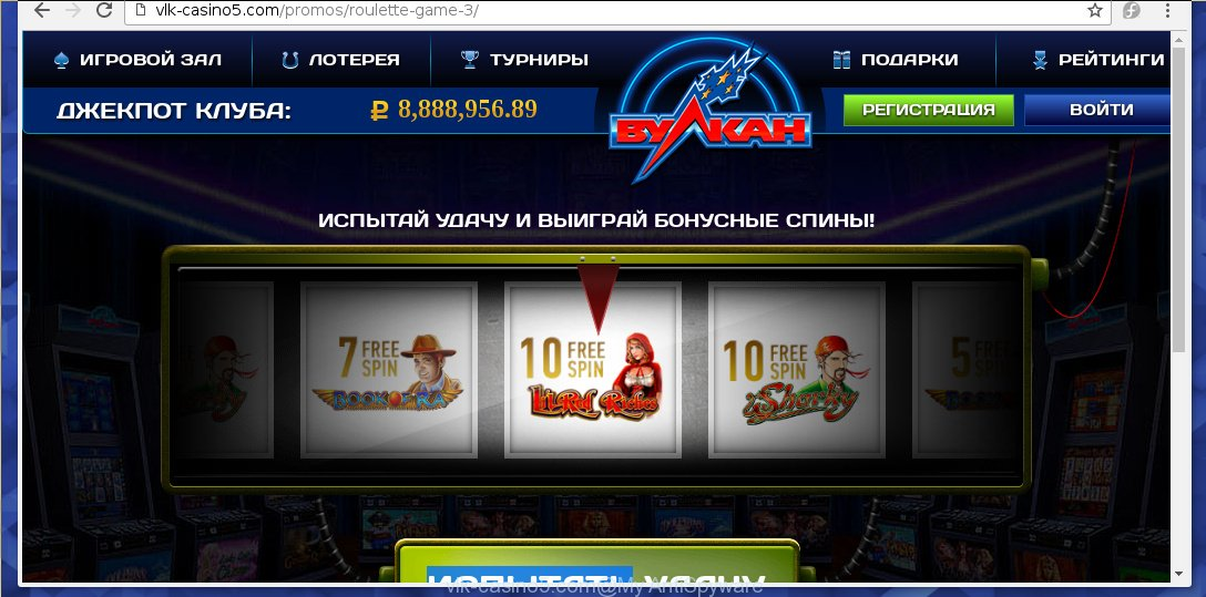 vlk-casino5.com