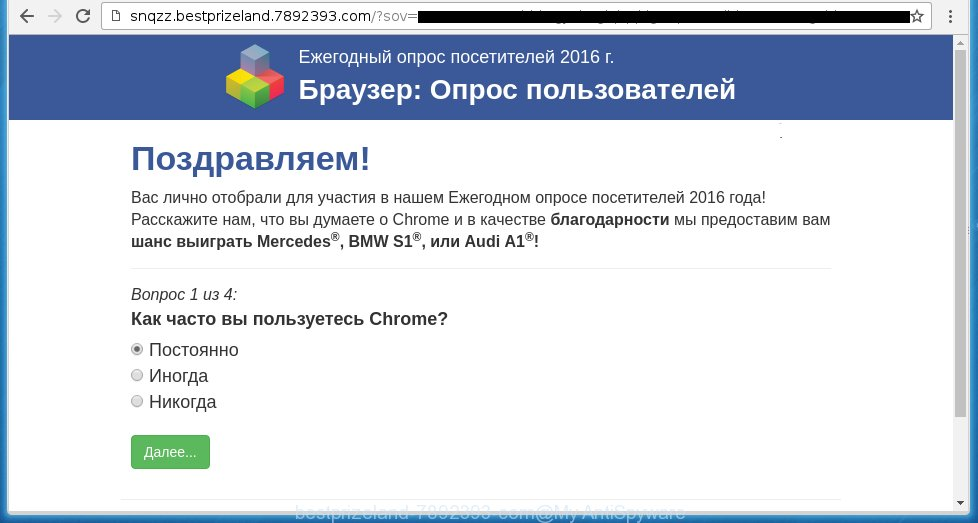 http://snqzz.bestprizeland.7892393.com/?sov= ... ads