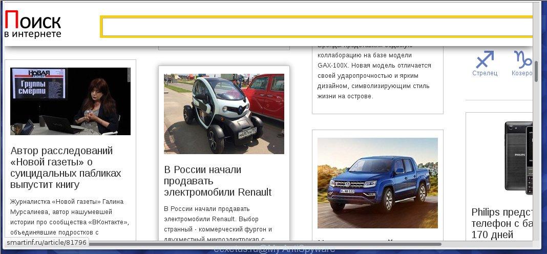 ecxetus.ru