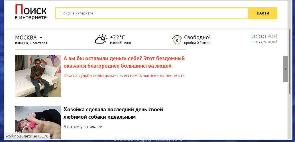 exensup.ru