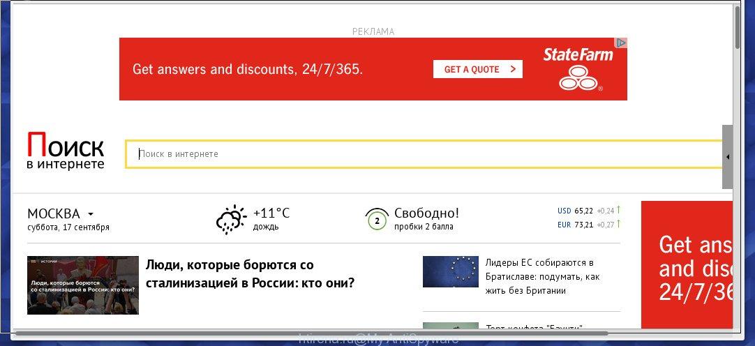 htirena.ru