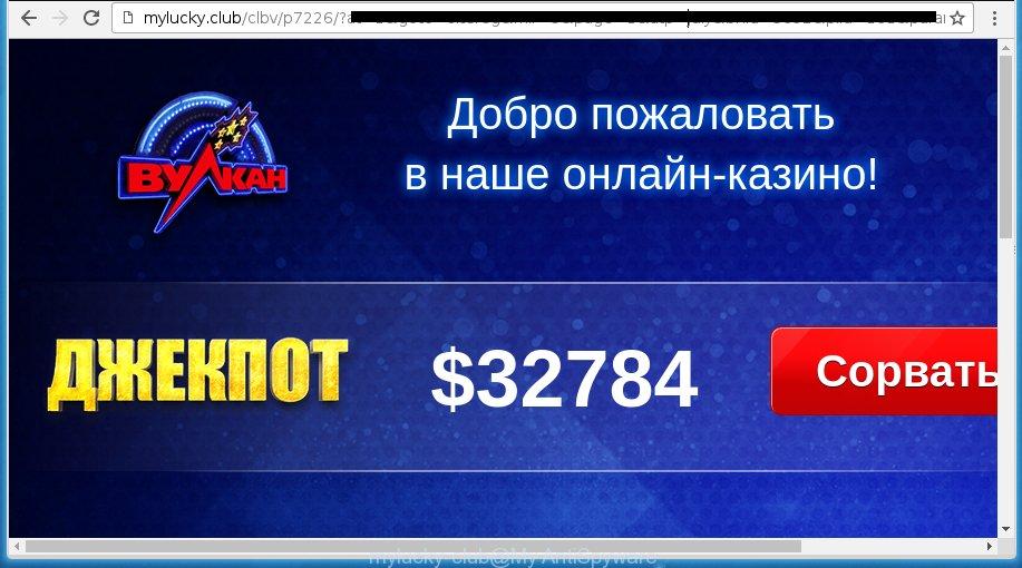 http://mylucky.club/clbv/p7226/ ... ads