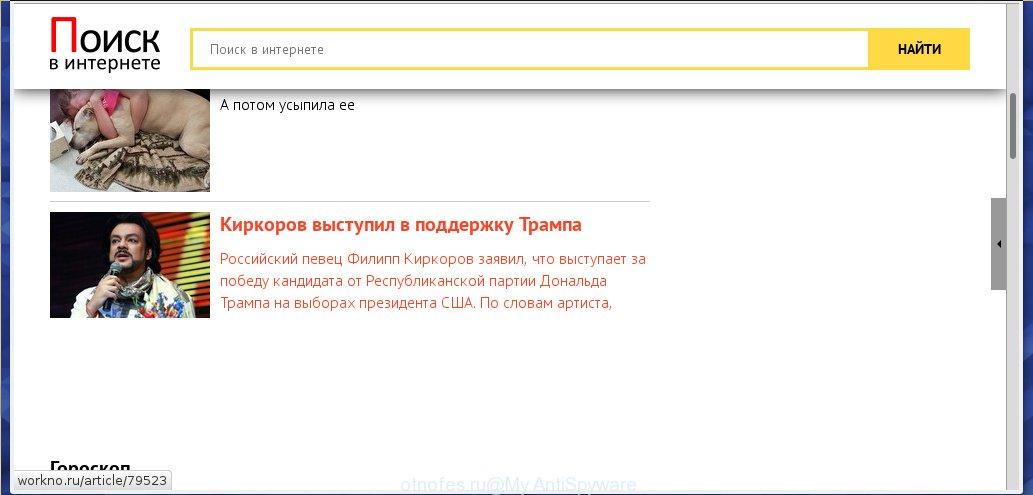 otnofes.ru
