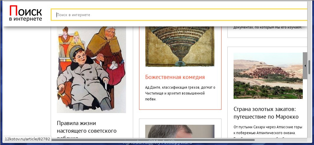 rigneda.ru