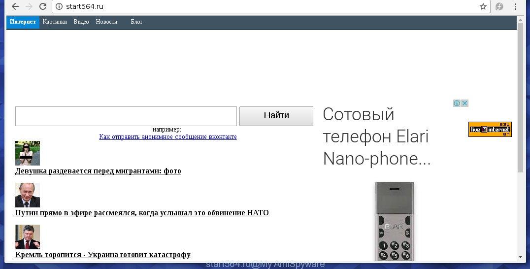 http://start564.ru/