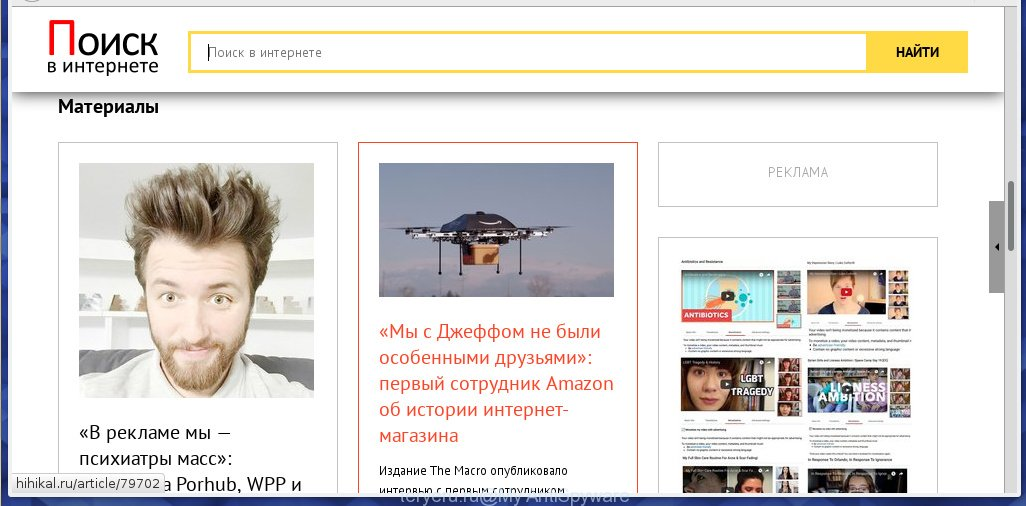 teryeru.ru