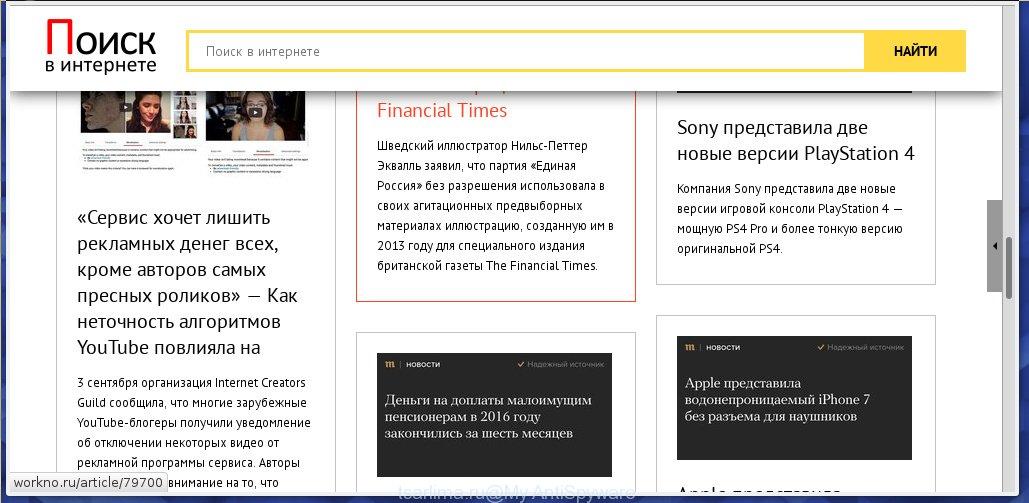 tsarlima.ru