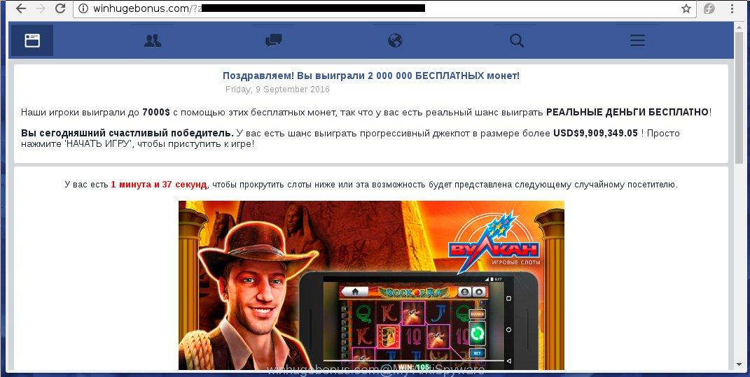 http://winhugebonus.com/?zoneid=... ads