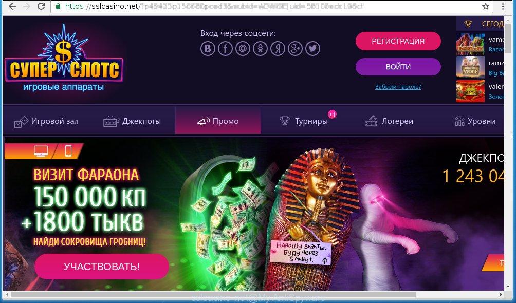 Remove casino on net firelake casino hotel