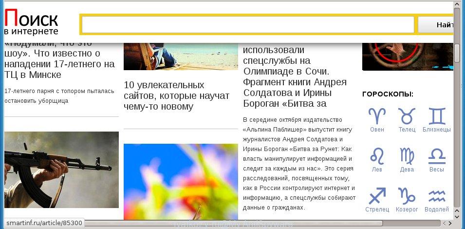 tyatkozy-ru