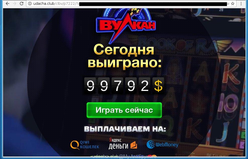http://udacha.club/clbv/ ...