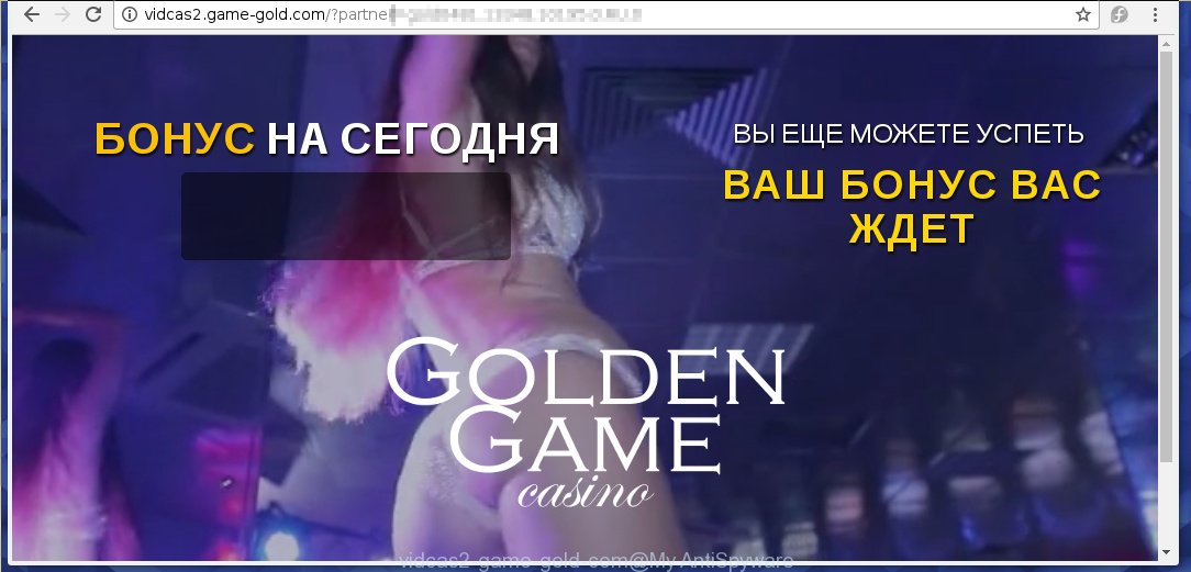 vidcas2-game-gold-com