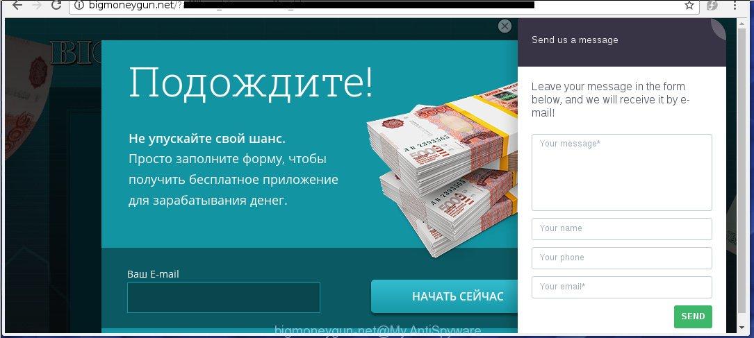 bigmoneygun-net