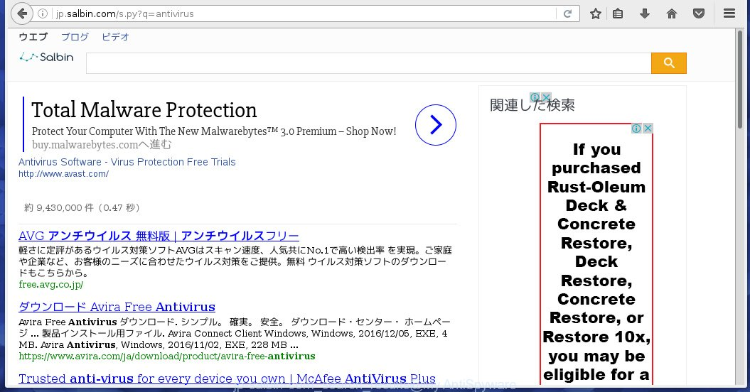 jp-salbin-com search results