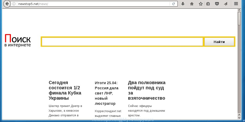 newstop5.net