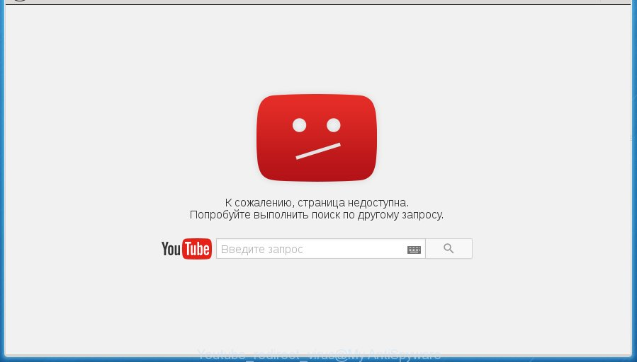 Youtube redirect virus