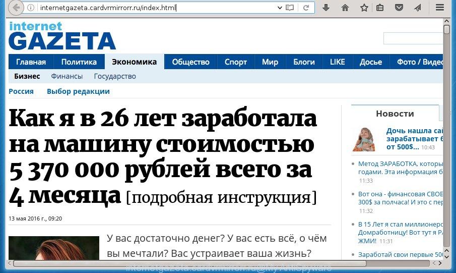 internetgazeta.cardvrmirrorr.ru