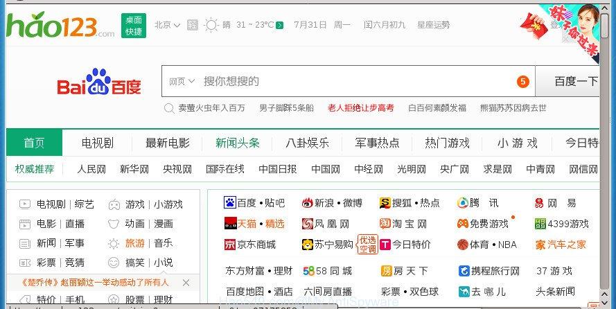 Hao549.com