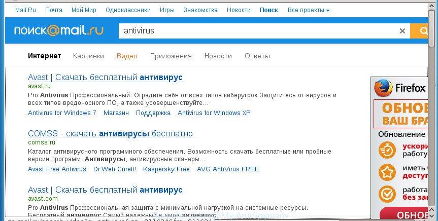 SearchFast.ru