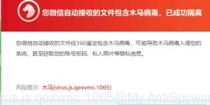 virus.js.qexvmc.1065