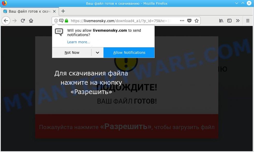 Livemeonsky.com