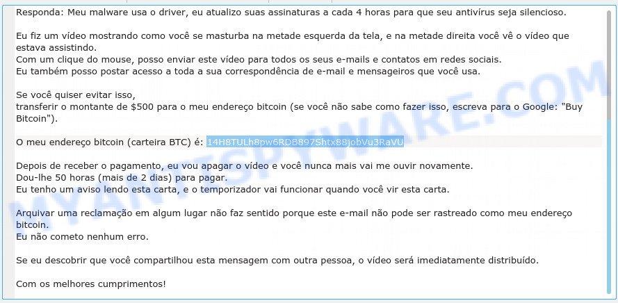 14H8TULh8pw6RDB897Shtx88jobVu3RaVU Bitcoin Email Scam
