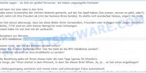 17XjjE6RWikFot1PUfr3EqnJWNA9VAXSrD Bitcoin Email Scam