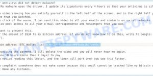 1CMBC1Mj86GHmbwzcMMP8xUe1hQTwk4Ds7 Bitcoin Email Scam