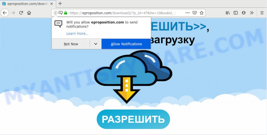 Eproposition.com