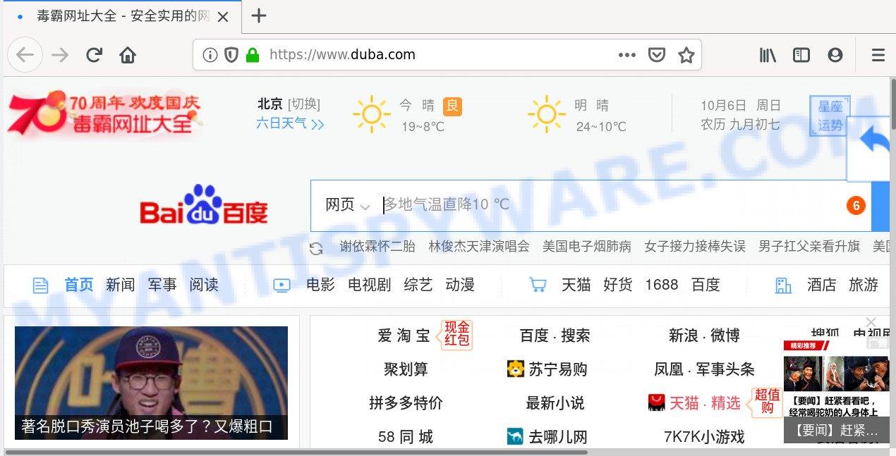 duba.com