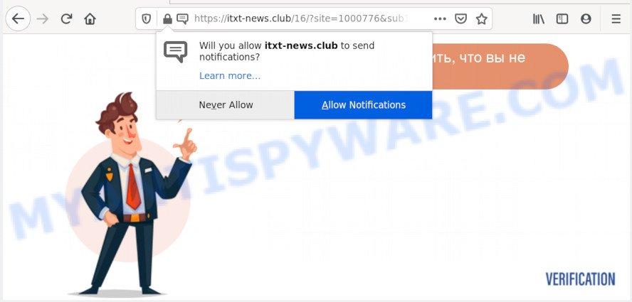 Itxt-news.club