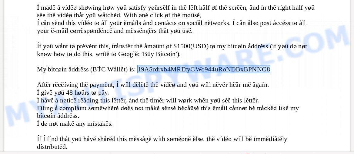 Spam Mail Bitcoin