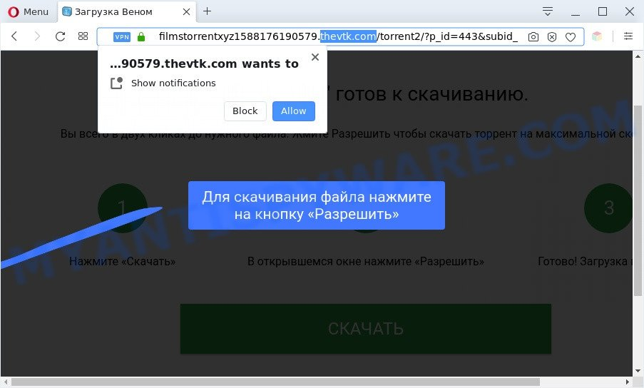 thevtk.com