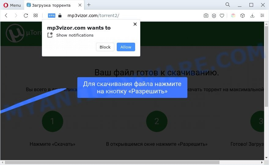 Mp3vizor.com