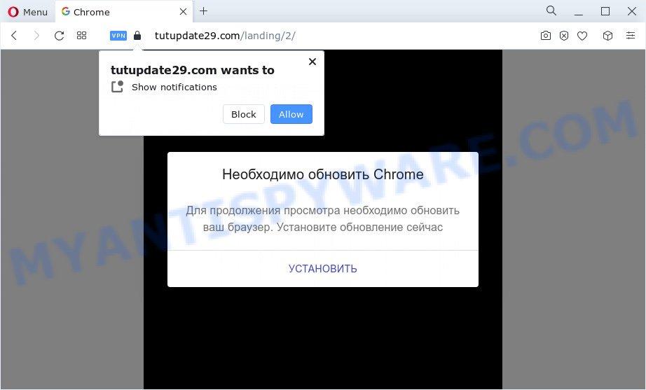 Tutupdate29.com