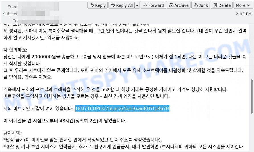 I have to share bad news with you - korean version